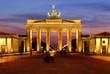 Fototapeten,tor,paris,berlin,sehenswürdigkeit