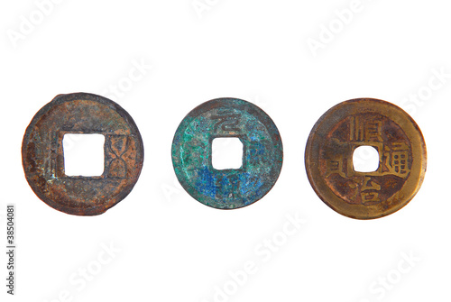Old Chinese coins