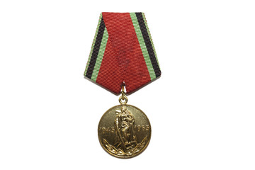 Patriotic War commemorative medal 1945-1965