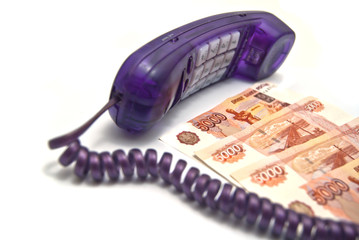 Concept: pay phone bill