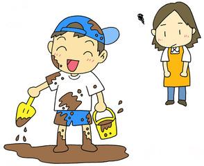 泥まみれ男の子