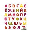 multicolord russian abc