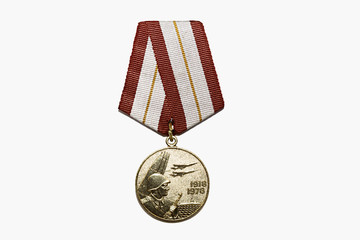Medal Sixty years of the armed forces