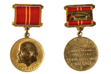 Lenin - Commemorazione 100 anni