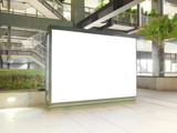 Fototapety Blank billboard in modern building