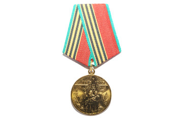 Patriotic War commemorative medal 1945-1985