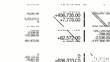 Finance Graphics Mono Loop HD
