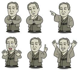 Yukichi Fukuzawa - set