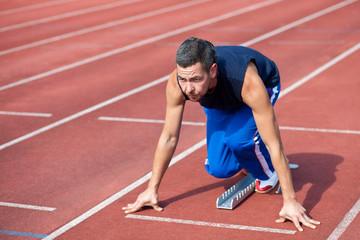 Junger Mann beim Sport