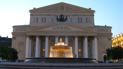 Theater Bolshoi and fountain are located in center