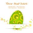 Uovo di Pasqua retrò - easter egg