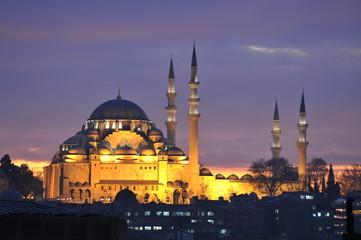 İstanbul Avrasya'nın İncisi