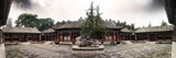 Courtyard in the summer palace