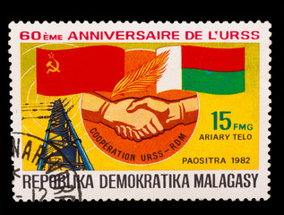 MALAGASY - CIRCA 1982: A stamp printed in MALAGASY, Democratic R