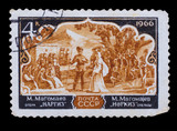 "USSR - CIRCA 1966: A stamp printed in USSR, shows opera ""Nargiz"""