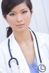Chinese Female Woman Hospital Doctor
