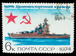 USSR - CIRCA 1974: A stamp printed in USSR, shows warship, inscr