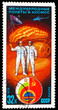 USSR - CIRCA 1979: a stamp printed by USSR, Astronauts landing,