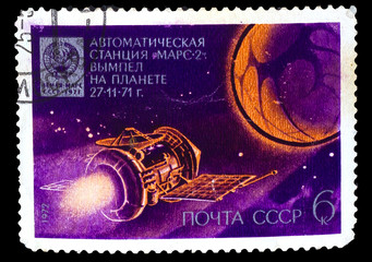 "USSR - CIRCA 1972: A stamp printed in USSR, automatic station ""M"