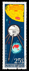MONGOLIA - CIRCA 1963: A stamp printed in MONGOLIA, shows satell