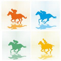 vier Rennpferde