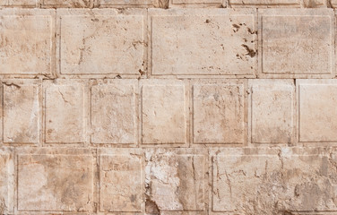 Fragment of the Temple mount Western wall in Jerusalem, Israel