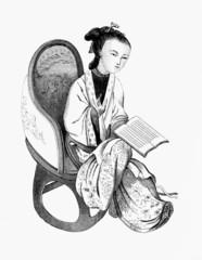 China_Noble Woman