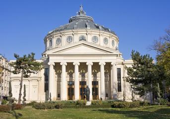 Romanian Athenaeum, Bucharest most prestigious Concert Hall