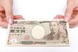 japanese 10,000 yen bill