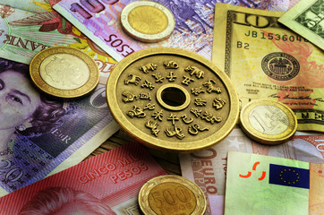 Currency forecast