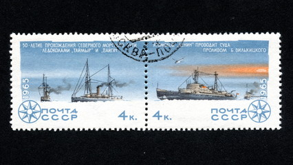 "Vintage USSR stamps ""Icebreakers in Arctic seas"""