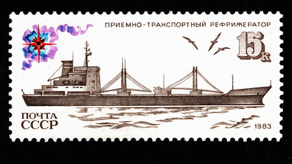 "Vintage USSR stamp ""Large freezer for transporting fish"""