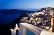Santorini Oia at night