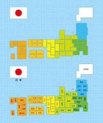シンプルな日本地図