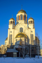 Temple on Blood in Yekaterinburg