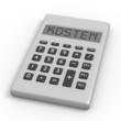 Taschenrechner Kosten freigestellt