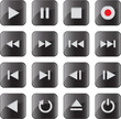 Multimedia control icon/button set