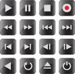 Multimedia control icon/button set