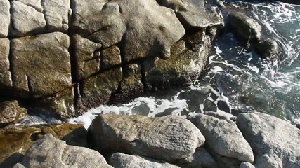 insenatura nel granito