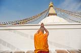 The shaman stupa pilgrimage poster