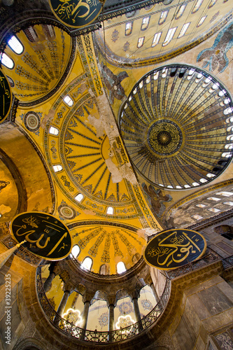 Inside of Hagia Sophia Mosque in Istanbul - vertical position