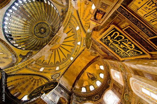 Inside of Hagia Sophia Mosque in Istanbul