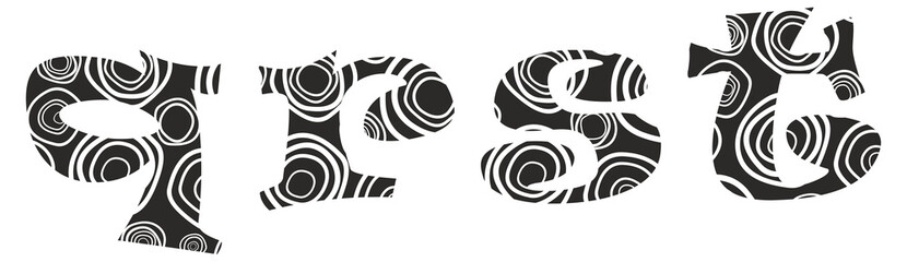 "Hand-drawn vector lliteras ""q"", ""r"",""s"" and ""t"" - alphabet"
