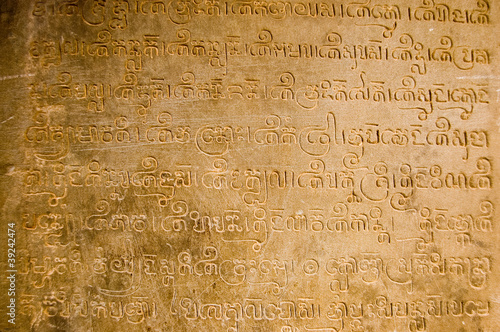Sanskrit inscription, Lolei Temple, Cambodia