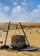 Water well in Oman Desert - 39254036