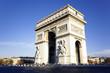 view of famous Arc de Triomphe