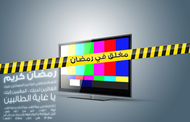 No signal sign on a tv showing closed during holy month ramadan