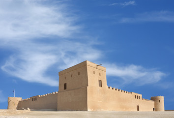 Riffa Fort, Bahrain from south