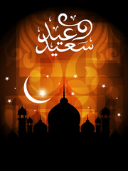 abstract beautiful religious eid background.