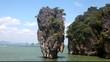 "Ko Tapu, better known as ""James Bond Island"""
